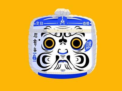 Komodaru portrait design character label brand design illustration mamedaru ôdaru masu shinto 菰樽 酒樽 sakadaru sake monster