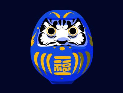 Blue Daruma protection chance luck peaceful big eyes art craft ultramarine daruma doll japanese culture blue lucky japan tradition