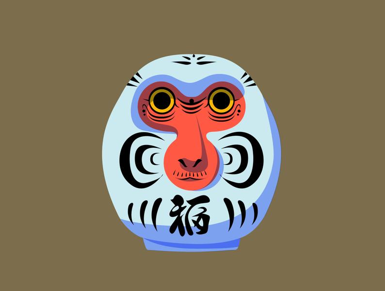 Snow Monkey vector illustration japan monkey japanese macaque