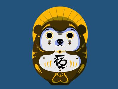Bake Danuki editorial illustration illustrator vector legendary creatures bakedanuki yokai tanuki