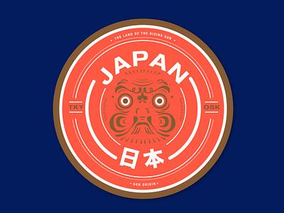 Traditional Japanese symbols & icons set illustrator vector japan culture asian theater monk tabuki japanese culture kabuki gods noh animal decoration brand design label design logo marks logotype symbols