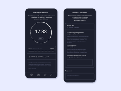 Redesign mobile app redesign concept mobile app black mobile ui app redesign