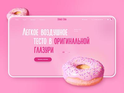 Donut | Homepage donut dessert cake sweet pink bakery ui ux web homepage website sugar food 3d blender design