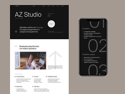 AZ Studio tilda landing business branding ui ux design webdesign web ui design