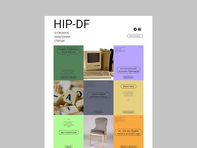 Hip da Fashion brutal landing colorful ui website minimal branding ux fashion prototype design webdesign web ui design