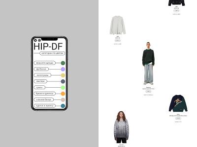 Hip da Fashion minimal style fashion branding artist ui ux design webdesign web ui design