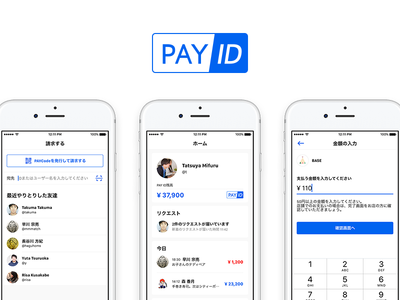 PAY ID app android ios ui