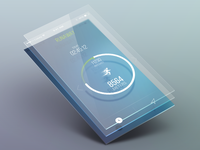 Concept for running App