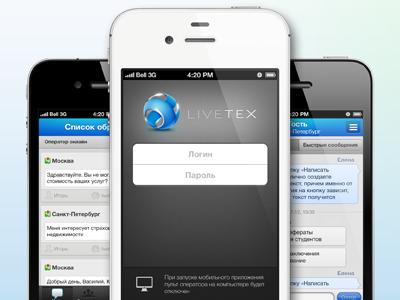 Livetexapp