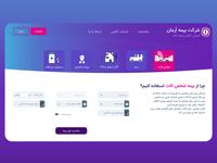 Arman Insurance webdesign design carinsurance landingpage landing web insurance