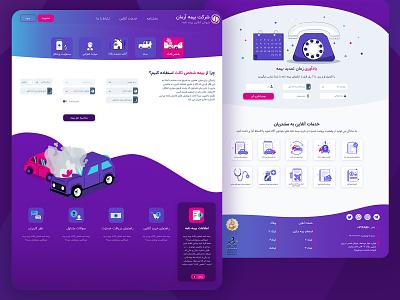 Arman Insurance website web design webdesign web insurance landing page landing illustration
