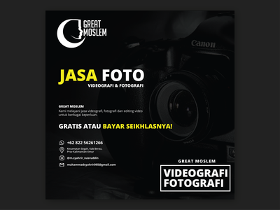 Poster Photography services typography vector design illustration greatmoslem color videography photography poster art poster