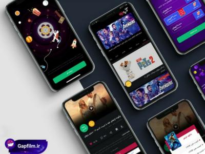 Gap film , Android app design