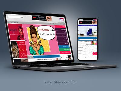 zibamoon website wireframe html css website design