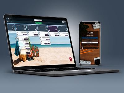 Planeto.ir Website web app html css ux ui wireframe website design design