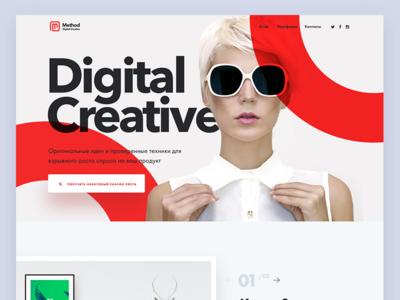 Landing Page for Creative Agency agency creative free freebies geometry landing landingpage page lp one porfolio