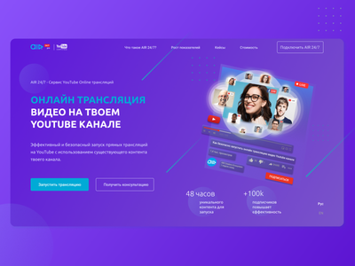 Online streaming Youtube Landing Page web design youtube channel youtube typography landingpage website ux ui