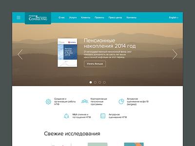 p-a-c.ru responsive web (desktop) website responsive