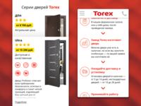 Torex.ru smartphone version