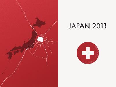 Japan 3 japan earthquake poster crack
