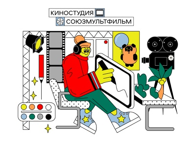 Souzmultfilm character illustration cartoon people illustrator vector character