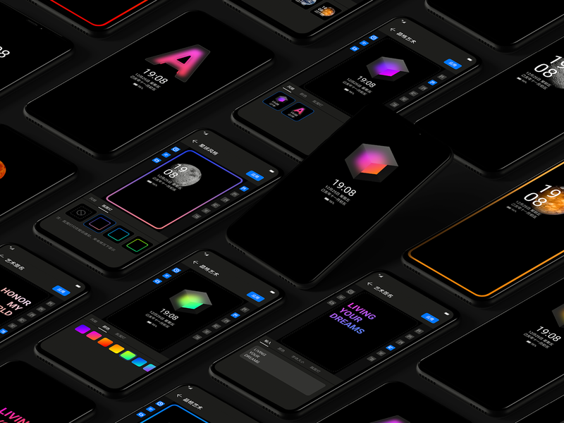 Mobile Phone AOD User Experience Design settings mobile material glass matte neon experience screen planet control time app ui icon ux art translucent blurry black