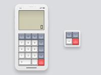 Cool Calculator