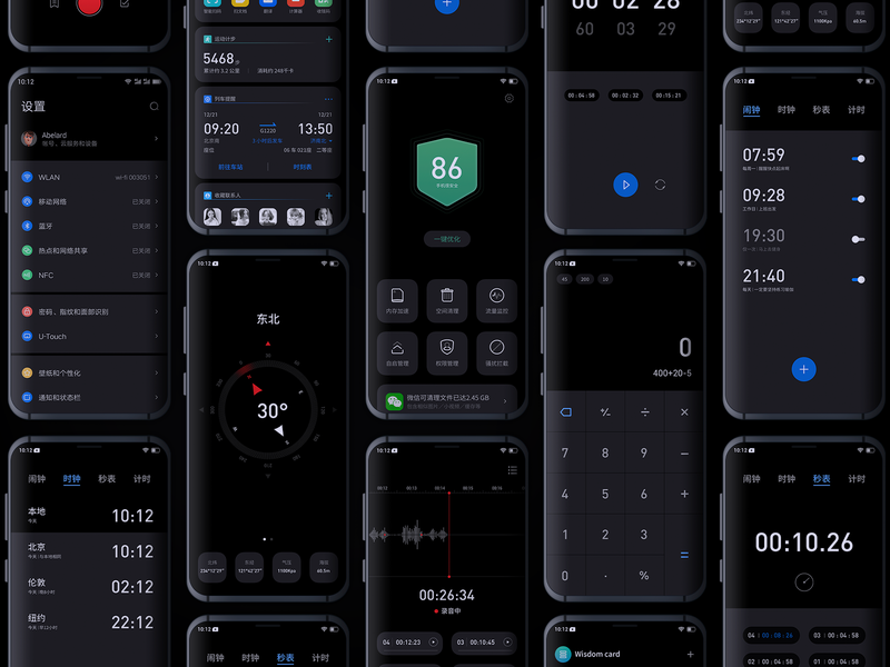 Mobile phone system night mode black system rom night recording compass clock app ui icon ux
