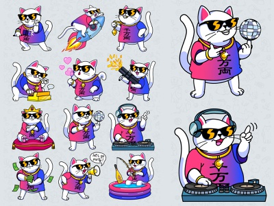Unight cat Telegram sticker pack stickers telegram sticker pack pack sticker disco party cat mascot character