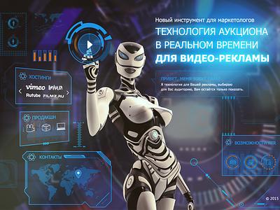 Промо сайт для видео-RTB ui web site interface futuristic rtb