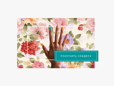 Concept Site manicure studio concept web site site web ui design manicure