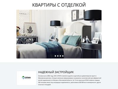 Three versions of landing page  design web ui template real estate landing page