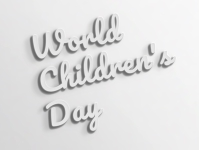 world children s day text black  white 3d effect 3d text effect 3d text 3dtext 3d typography art typographic typography