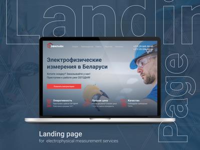 Landing page for electrophysical measurement services branding design website design web design web cover landing page services measurement electrophysical landing design landing