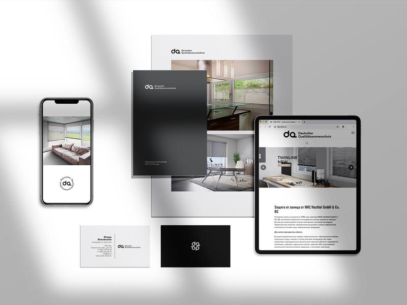 DQ branding interior logo sunshade roller blinds blinds branding brand