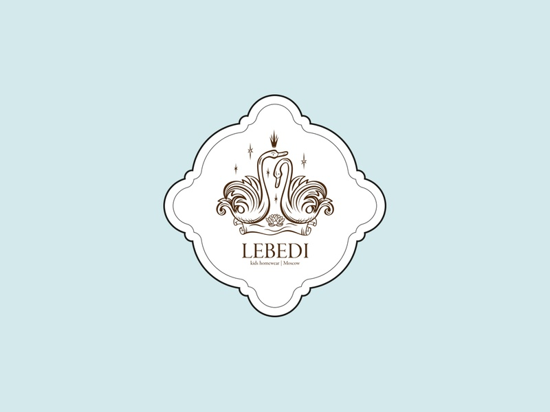 Lebedi Kids Homewear logo for sale logotype logo lotus swan home wear wear kids kid