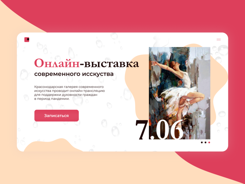 The concept of online exhibition art landingpage webdesign web