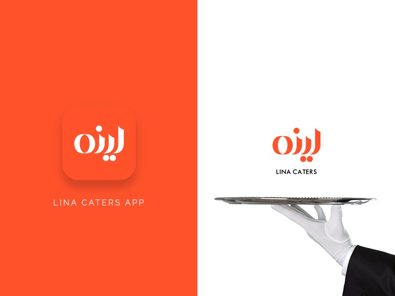 Lina Caters App kuwait simple sleek minimal catering cater icon app calligraphy arabic