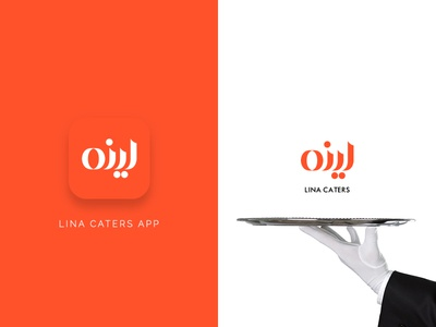 Lina Caters App