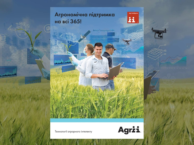Creative image for the main web page of Agro business advertising campaign creative cover agriculture ad poster advertisment advertising image agronomy agronomic agro