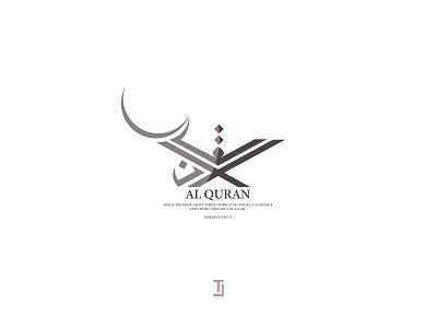 Al- Quran / Logo Concept quote truth modern al quran allah typography vector design calligraphy islamic art illustration logo mosque arab arabic quran ramadan islamicart muslim islam