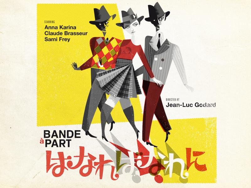 Bande à Part vintage retro classic music dance japanese anna karina france french godard film movie poster graphic design kobiri illustration ashi