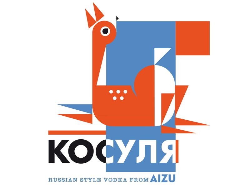 Local Vodka from Japan bottle label japan deer animal typogaphy package design vodka label retro graphic design kobiri illustration ashi