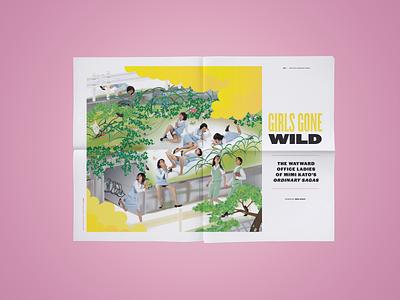 Binder Mag art magazine graphic design cyberwoven publication print design broadsheet newsprint