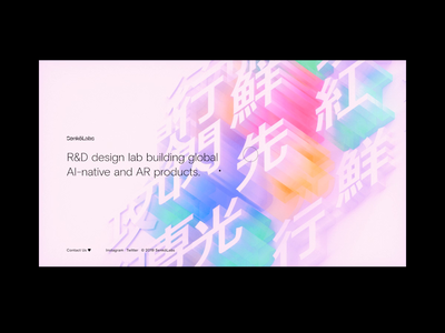 Extrude Interaction futuristic future kinetic ar augmented reality holographic augmented artificial intelligence ai interactive render web design gradients kanji tokyo japanese interaction animation 3d typography