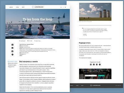 Longread Concept web site web design longread ux ui minimal web site figma design