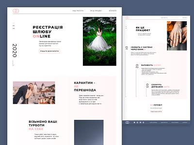 Online Wedding Landing Page wedding ui figma minimal design
