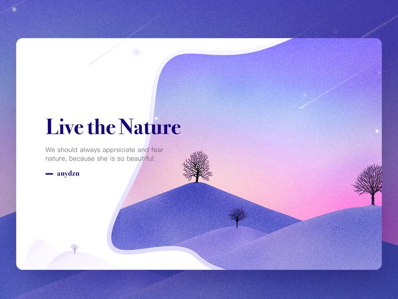 Nature landscape illustrator