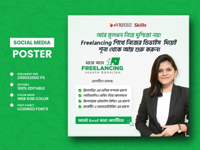 Freelancing Course - Social Media Poster Design media green layout banner poster marketing course freelancing feed vector stories ads cover branding social template facebook twitter thumbnail art