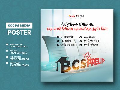 Course Promotion - Social Media Poster Design minimal branding premium logo stories promotion marketing post design poster layout media social banner